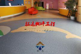 南京PVC卷材地板/医院、幼儿园塑胶地板