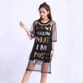 泰国潮牌亮片网纱连衣裙中长款两件套女夏2017新款学生透视短袖