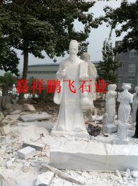 石雕人物制作  景区石雕人物加工