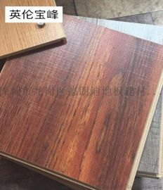 英伦宝峰 8mm复合木地板 工程板 丝绸面倒角系列 密度板环保地板