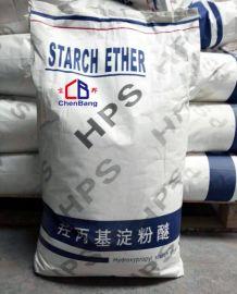 羥丙基澱粉醚HPS 膩子增稠劑