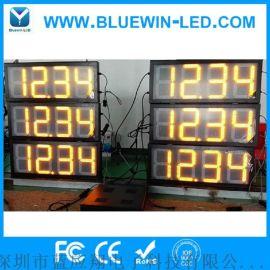 供應熱銷 16英寸 加油站LED油價顯示屏 led數位屏 led時間屏