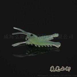 雨霖 fishing lure 35mm軟餌夜光小蝦假餌批發