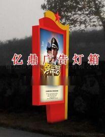 部队五角星立式广告灯箱制作厂家