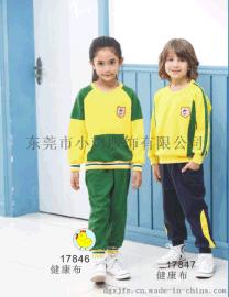 校服2017新款男女童春秋装中小学生运动服棉套装幼儿园园服