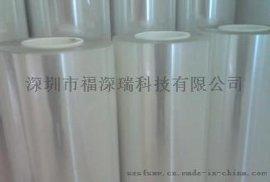 pvc耐温60℃奶白保护膜