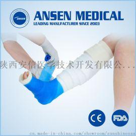 软组织损伤可用高分子绷带夹板外固定防水透气
