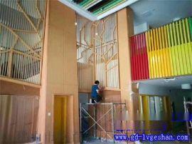 长春铝合金窗花 木纹铝窗花 酒店铝板雕刻窗花