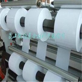 离型纸 各种颜色离型纸 格拉辛离型纸