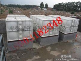 玻璃钢水箱清洁无污染水质好强度高适应性强无锈蚀