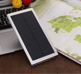 批发定制足8000毫安天书移动电源  太阳能移动电源