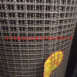 鑫尚达镀锌改拔丝轧花网 0.65mm丝*5mm孔轧花网规格报价