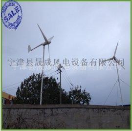 厂家直销小型垂直轴磁悬浮100w风力发电机 微型 风光互补路灯 低风起动
