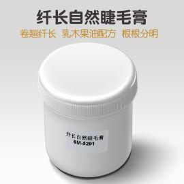 1KG彩妆OEM 工厂批发纤长自然睫毛膏 原料半成品不晕染 瓶装内料