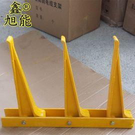 玻璃钢电缆支架螺栓式玻璃钢复合电缆支架
