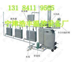 热水养殖锅炉厂,水暖采暖养殖加温锅炉价格