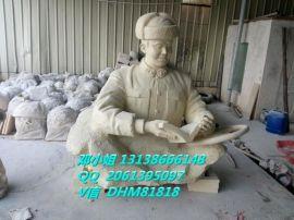 雷锋纪念馆雕塑人造砂岩半身像塑像杭州校园雕塑砂岩雷锋看书造型