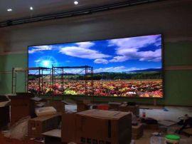 P3.91租賃LED全彩顯示屏