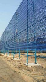 电厂环保优质挡风墙 优质金属防风抑尘网