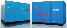 博莱特空压机销售中心