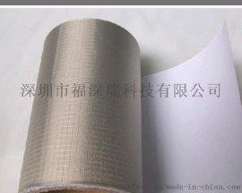 厂家优质直销屏蔽导电布 导电布胶带 导电胶布 电磁防干扰胶带
