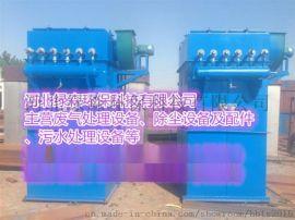 喷涂废气处理设备喷涂废气处理设备精选