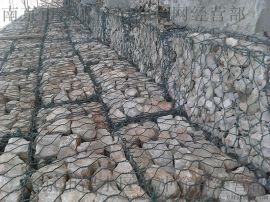 南京石笼网厂家供应镀锌格宾网 高锌铝石笼网 边坡防护石笼网 六角网