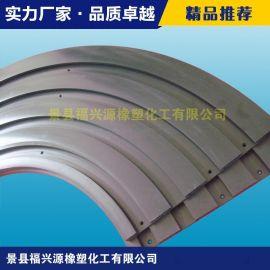 厂家供应链板弯轨,UHMW-PE弯轨,UPE弯轨,来图订做链板弯轨