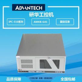IPC-510 4U 上架式机箱/前置USB/ PS/2电源