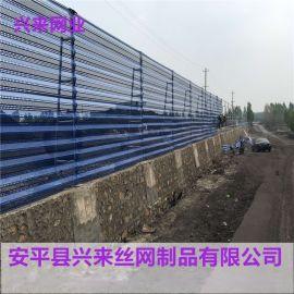 涂塑防风网 防风网厂 深圳防风网