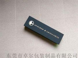 礼品盒高档黑卡触感礼品盒天地盒