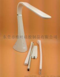 维叶厂家台灯硅胶软管