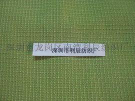 耐磨布  缤彩系列耐磨布 补强kevlar耐磨布