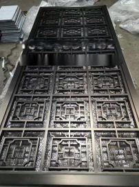 佛山嵘洪RH-2016专业高端黑钛不锈钢屏风