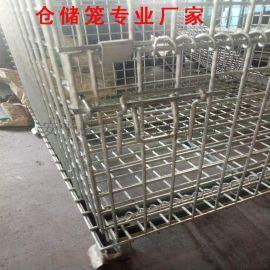 供应金属仓储笼折叠网  镀锌丝焊接网框笼子