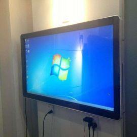 42寸壁挂教学一体机红外触摸电子白板小型教学一体机