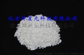 溅射靶材 高纯度蒸发膜料 导电氧化镁颗粒