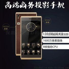 K601智能手机投影仪/微投影仪/6英寸智能手机投影仪/150寸微投影机