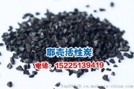 河南椰壳活性炭生产基地