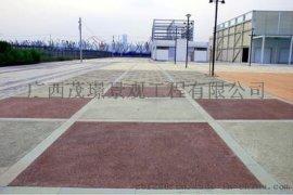 广西钦州彩色透水混凝土厂家供应性价比最高