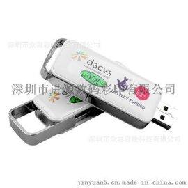 深圳龍崗UV彩印加工卡片U盤手機殼移動電源外殼等