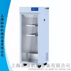 实验冷柜 低温层析柜