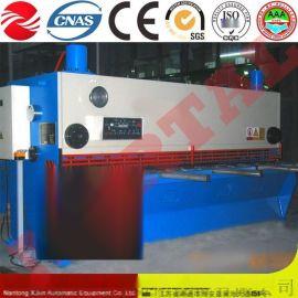 南通宣均自动化设备QC11Y-6X3200液压闸式剪板机,金属板料剪切机