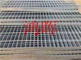 重型水沟盖板镀锌格栅板钢格板