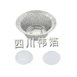 WB-180煲仔饭碗 外卖打包盒 铝箔餐盒 航空餐盒 锡纸碗 脑花碗  厂家热销