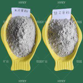 厂家供应石膏粉 建筑石膏粉 油漆涂料专用石膏粉 高强石膏粉