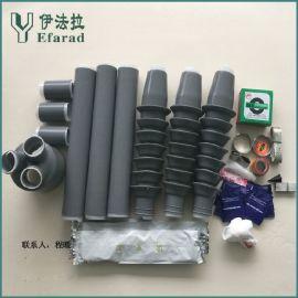 35KV户外电缆冷缩终端接头 冷缩式电缆接头LSW-3.2