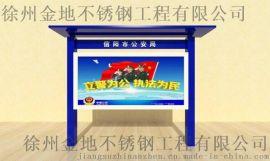 江苏指南针公共设施制造有限公司