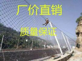 防止山体落石边坡防护网 山坡挂网