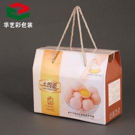 华艺彩厂家专业定做农副产品包装盒 瓦楞纸盒 坑盒 手提绳高档礼品盒鸡蛋包装盒 质优价低